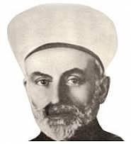 Ord. Prof. Dr. Mehmet Şerafeddin YALTKAYA