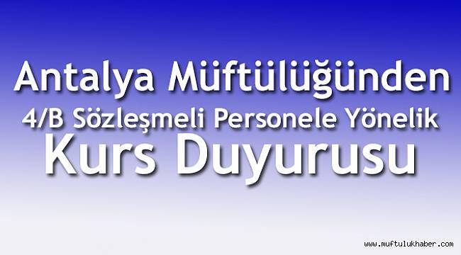 4/B Sözleşmeli Personele Yönelik Kurs Duyurusu