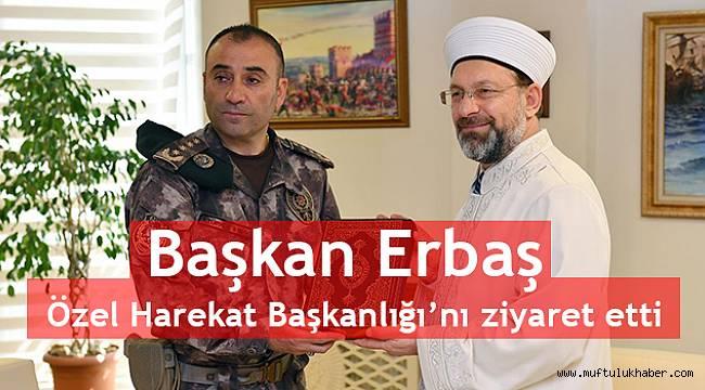 """Başkan Erbaş """"15 Temmuz Şehitler Müzesini"""" gezdi"""