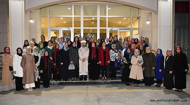 Başkan Erbaş, Kadın STK temsilcileriyle iftar sofrasında