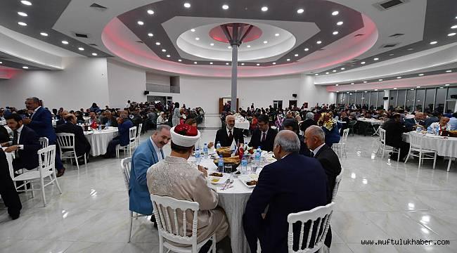 Başkan Erbaş, Vanlılarla iftar sofrasında buluştu