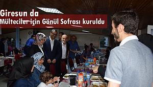 Giresun da Mülteciler için gönül sofrası kuruldu