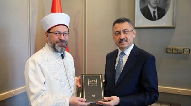 Cumhurbaşkanı Yardımcısı Oktay,Başkan Erbaş'ı kabul etti