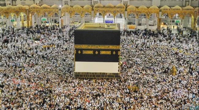 80 bin hacı adayı bugün Mekke'de