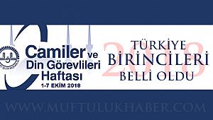 Camiler ve Din Görevliler Haftası Türkiye birincileri belli oldu