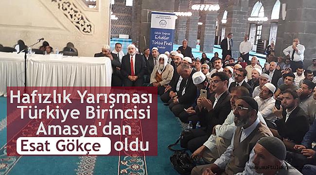 Hafızlık Yarışması Türkiye Birincisi Amasya'dan Esat Gökçe oldu