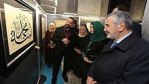 """Ayasofya'da """"Gençlerin Sanatında Peygamber Sevgisi"""" konulu sergi"""