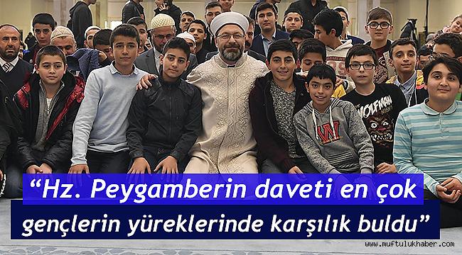Başkan Erbaş, Ankara'da gençlerle bir araya geldi.