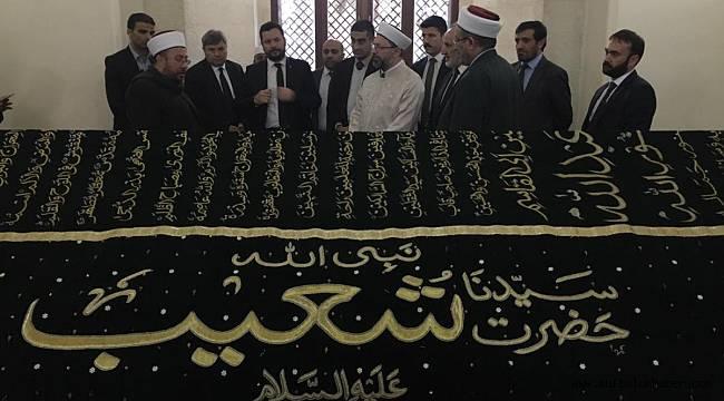 Erbaş, Ürdün'de Türk Şehitliği'ni ziyaret etti