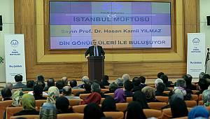 Kadıköy ve Pendik de Din Görevlileri Buluşması