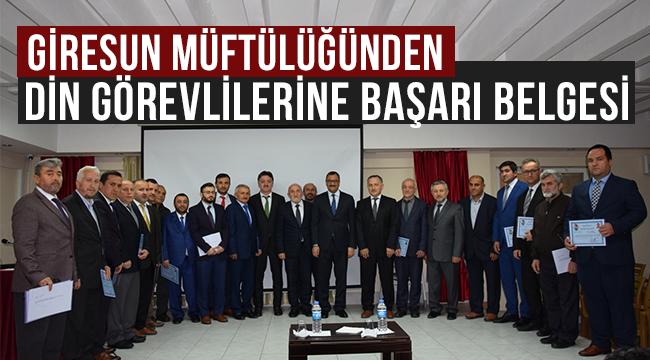 Giresun'da Din görevlilerine başarı belgesi