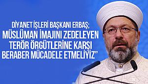 """Erbaş""""İslam medeniyetinde bilgi, hikmet ve ahlak bir bütündür"""""""