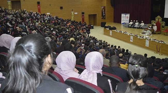 Ağrı'da Kur'an ziyafeti programı