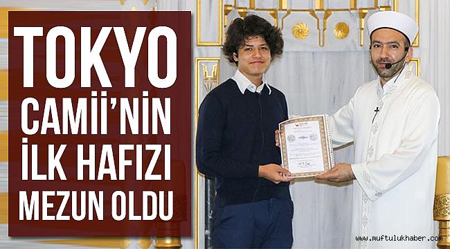 Tokyo Camii'nin ilk hafızı mezun oldu