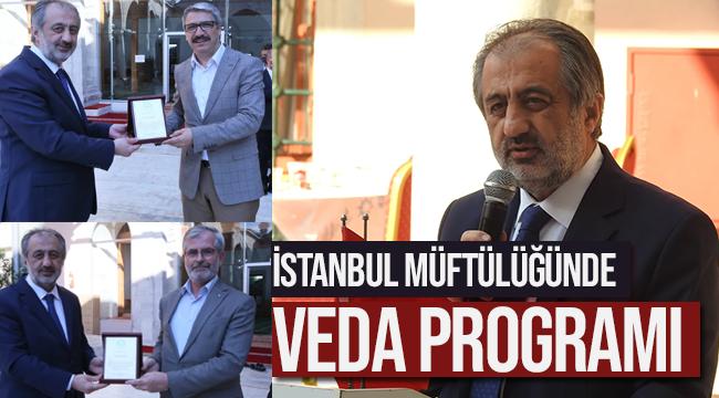 İstanbul'da Görev yerleri değişen Müftüler için veda programı