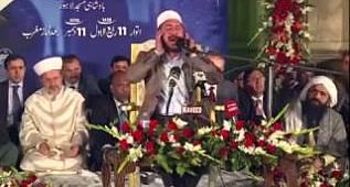 Ali Tel Pakistan Badsahi Cami