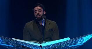 Kur'an-ı Kerim'i Güzel Okuma Yarışması Mustafa Özyılmaz