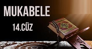ONDÖRDÜNCÜ CÜZ Okuyan: Abdullah Kılıç